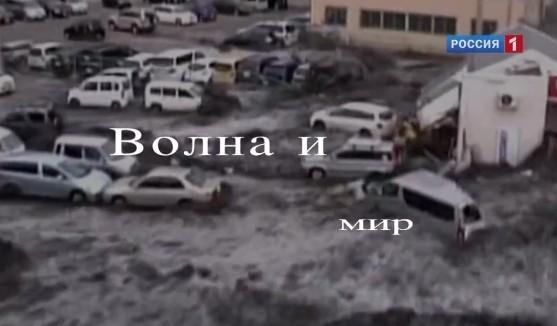 фильмы 2012 года катастрофы: