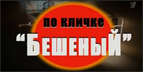 фото россия криминальная